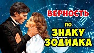 видео Почему врут гороскопы для женщин?