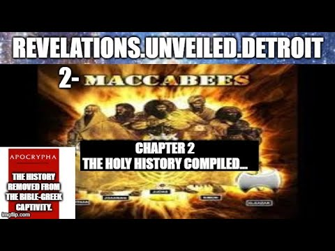 REMOVED FROM BIBLE!: 2nd  MACCABEES-2. (APOCRYPHAL TEXT) The HOLY HISTORY COMPILED.