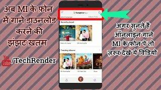 MI Music Hungama Integration   Mi Music Update Version 3.1.13i   New Feature In MI Music   Hindi  