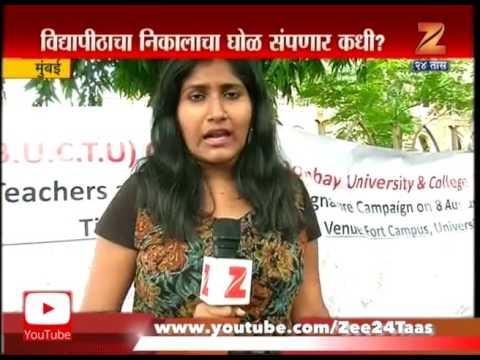 Mumbai University 1500 Permanat Worker Strike From 16th August