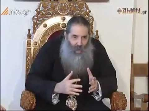 Metropolitan Seraphim of Piraeus - I consider Artemije canonical bishop [English on CC]