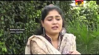 Mahnoor Khan - Har Mor Te Jis De Yaar Howan - Aey Sohniya Akhiyan Yaar Diyan - Al 1