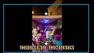 طريح فزاني مع أحلاء ناس عميرة حاتم    Cheb Samir mahdia Live