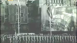 7 ноября 1983г. Москва. Красная площадь. Военный парад.