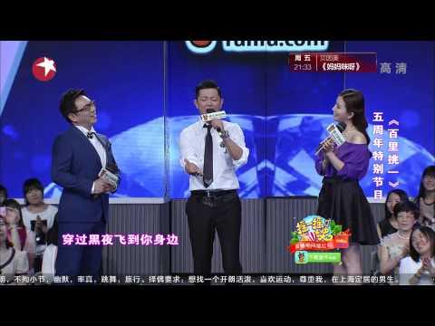 《百里挑一》精彩片段:罗中旭20150612 from YouTube · Duration:  33 minutes 49 seconds