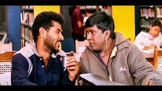 Manathai Thirudi Vittai Full Movie # Vadivelu Comedy Movies # Tamil Super Hit Movies # Prabhu Deva