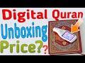 Digital Quran Unboxing 2019 ! Digital Pen Reader New Technology