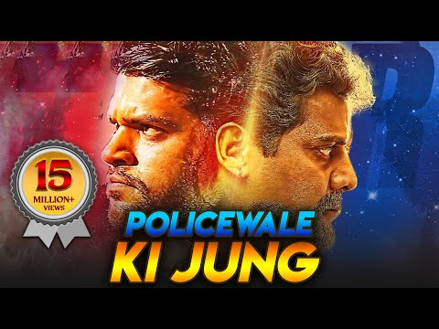 Policewale Ki Jung - New Hindi Dubbed Movie 2018 | South Indian Movies Dubbed In Hindi Full Movie