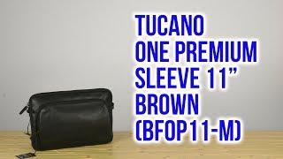 Розпакування тукану ОДИН ПРЕМІУМ рукавом 11 коричневий BFOP11-м