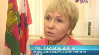 В Горизбиркоме началось обучение членов избирательных комиссий