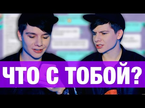 Микс – twenty one pilots: Stressed Out [OFFICIAL VIDEO]