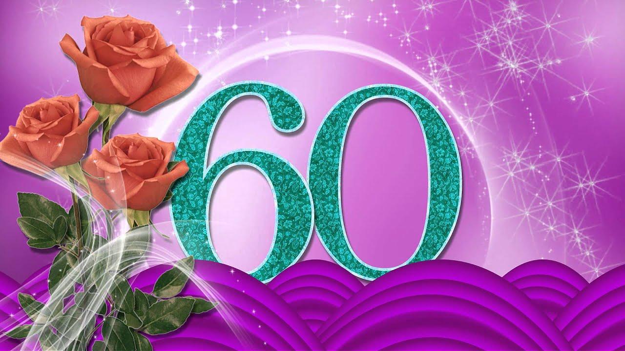Красивая открытка поздравление с 55 летием женщине в стихах красивые
