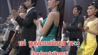 Bopha DVD 58 09. Ey Kor Kror Yub Mles-Sokhim