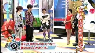 03/02康熙來了 為了羅志祥他們拼什麼《上》