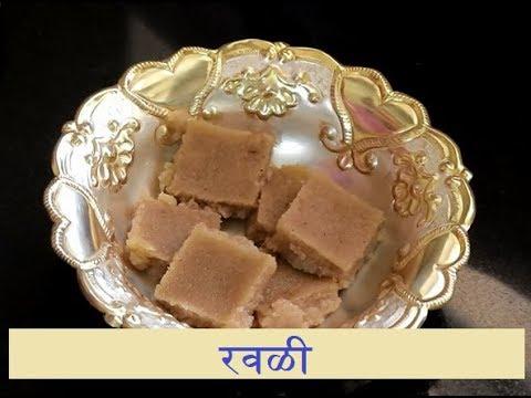 Ravali | ???? - By Vandana Suryakant Raut, Borivali, Mumbai, Maharashtra