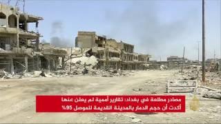 الأمم المتحدة: الحرب دمرت آلاف الوحدات السكنية بالموصل