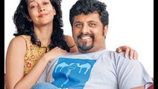 Mayuri Raghu Dixit Family Photos | Mayuri Upadhya| Raghu Dixit| Filmi News