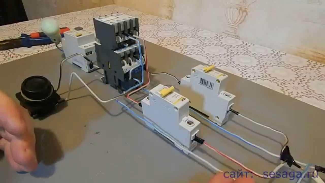 Схемы подключения АВР на контакторе