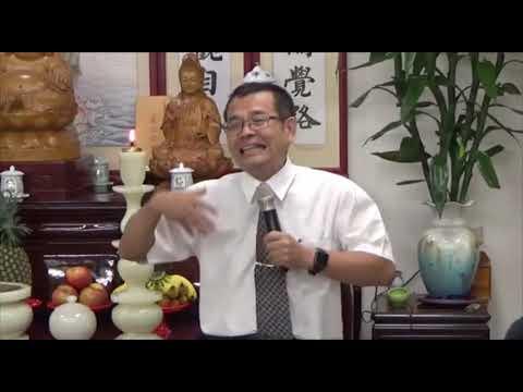 蔡長鈞點傳師專題分享--做自己生命的主人