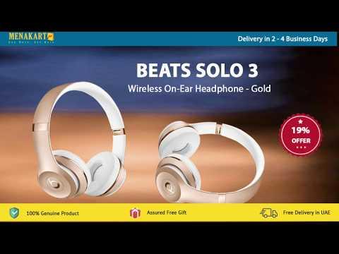 Beats Solo 3 Wireless On-Ear Headphone Online UAE | Beats Wireless Headphones Online In Dubai.