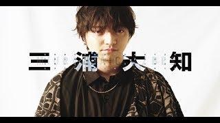 三浦大知 (Daichi Miura) / 「BEST」 NOW ON SALE