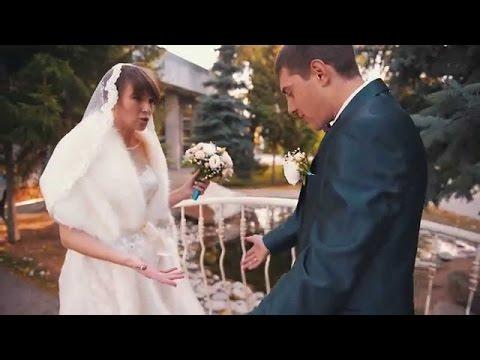 Самый короткий свадебный клип! ПРИКОЛ смотреть всем