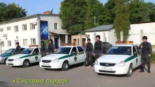 Охранное агентство Beibarys korgan(Обеспечение охраны физическим и юридическим лицам., 2015-02-25T08:22:22.000Z)