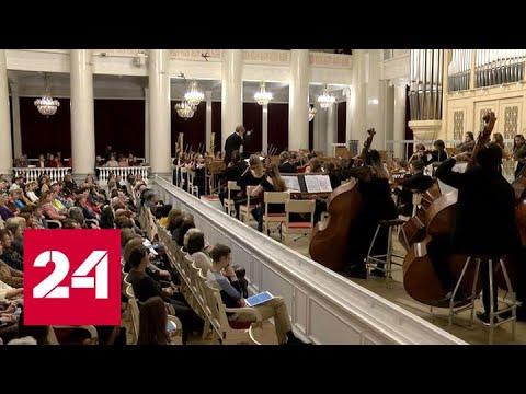 Фестивальный оркестр Бриттена-Шостаковича выступил в Питере