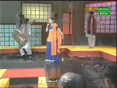 SHAZIA KHUSHK -- MEDA RANJHNA MEDA DHOLNA - YouTube.flv