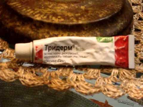 Лекарство от герпеса - то,что помогает