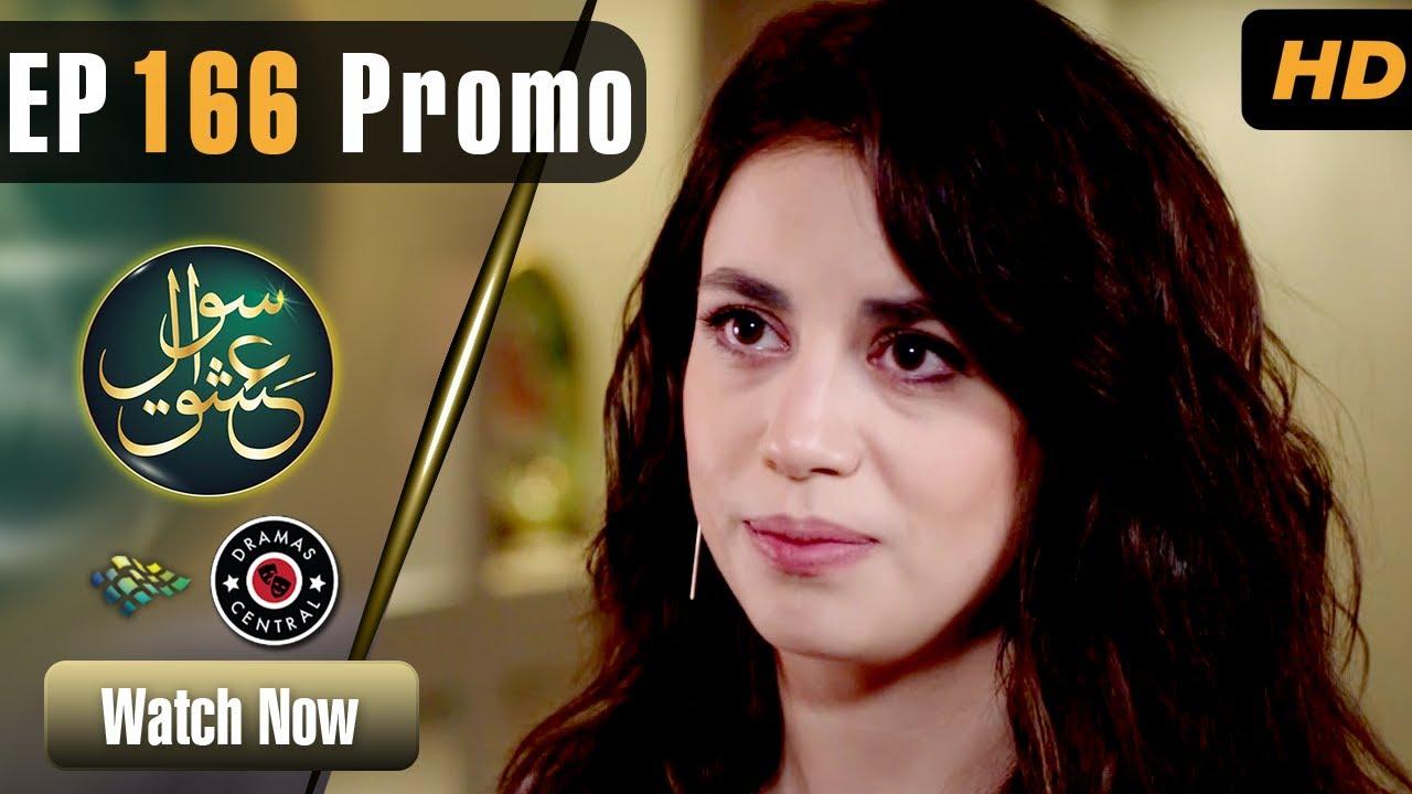 Sawal e Ishq | Episode 166 Promo | Turkish Drama | Ibrahim | Birce Akalay | Turkish Dramas Channel
