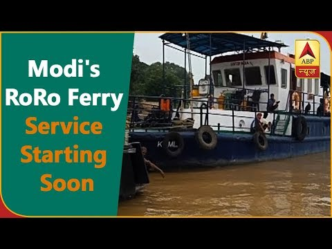 Twarit Sukh:PM Modi`s Dream Project `Cruise Facility in Varanasi` To Be Launched on Aug 1