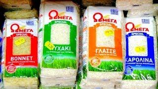Греция рис сорта и цены
