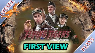 ART AIR COMBAT - FLYING TIGERS FIRST VIEW!