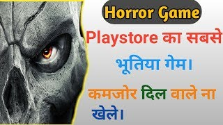 Amazing Cool android game 2017. Best new horror game. By hamesha seekho.