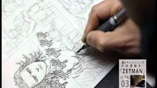 桂正和先生『ZETMAN』作画映像を限定オンエア!(1/2) ZETMAN 検索動画 26