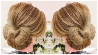 #Modern #Latest #Bridal #Updo For Long #Hairstyle