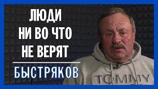 Украинская политика - шоу или фарс?