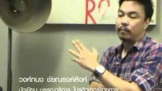 สัมภาษณ์ศิลปิน-PARN THANAPORN ON MY OWN