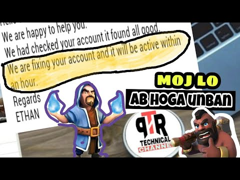 Mail Supercell Like This | Unban Clash Of Clans Account | How To Contact Supercell