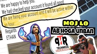 mail supercell like this   unban clash of clans account   how to contact supercell