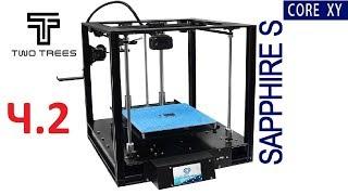 3D принтер Sapphire S (Сапфір C) 2 Ч. Збірка Налаштування Перша печатка