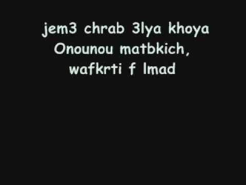 Aziz Taxieur & Onounou - jem3 chrab 3lia (ksar el kebir)