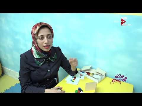 ست الحسن - جمعية أحباء الطفولة .. -الأوديو بلوكس- تقنية جديدة لتنمية مهارات الطفل  - 15:20-2017 / 11 / 23