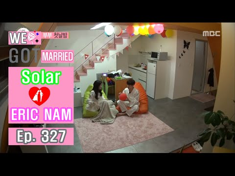 [We Got Married4] 우리 결혼했어요 - Eric Nam ♥ Solar Wedding Night 20160625