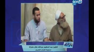 الدسوقي رشدي: مصر خسرت واحد من أهم أعلامها .. اللي مخدش حقه من الشهرة والظهور الإعلامي