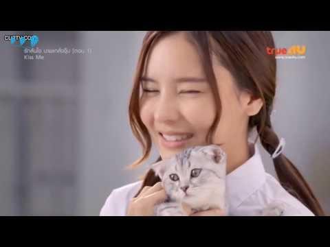 Nụ Hôn Định Mệnh (Kiss Me 2015) - Tập 1 Vietsub Full HD