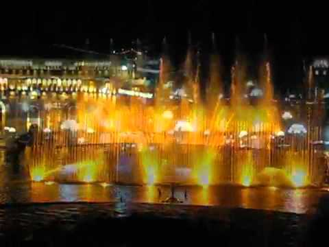 Ншан Армения столица Ереван, площадь