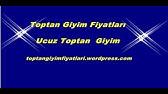 607ce91804b86 KAYSERİ MERKEZ GİYİM - BABU HİCAP BUTİK - YouTube