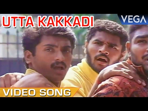 Indhu Tamil Movie Video Song | Utta Kakkadi Video Song | Prabhu Deva | Roja